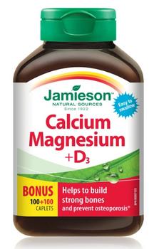 Jamieson Calcium Magnesium + D3 | 200 Caplets