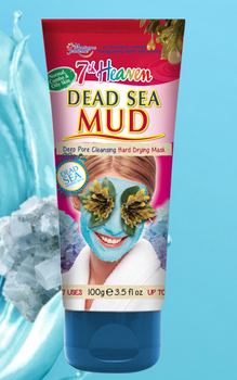 7th Heaven Dead Sea Hard Drying Mud Mask for Oily Skin | 175 g