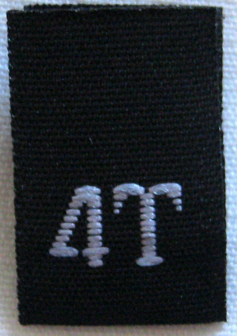 Black 4T Woven Toddler Clothing Sewing Garment Label Size Tags