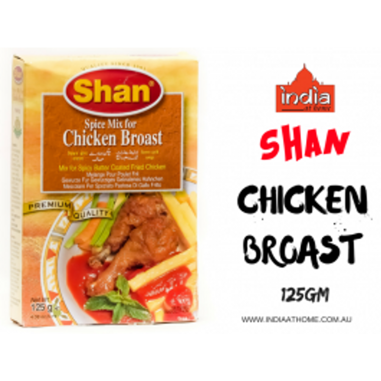 Chicken Broast 125gm Shan Vedic Indian Supermarket