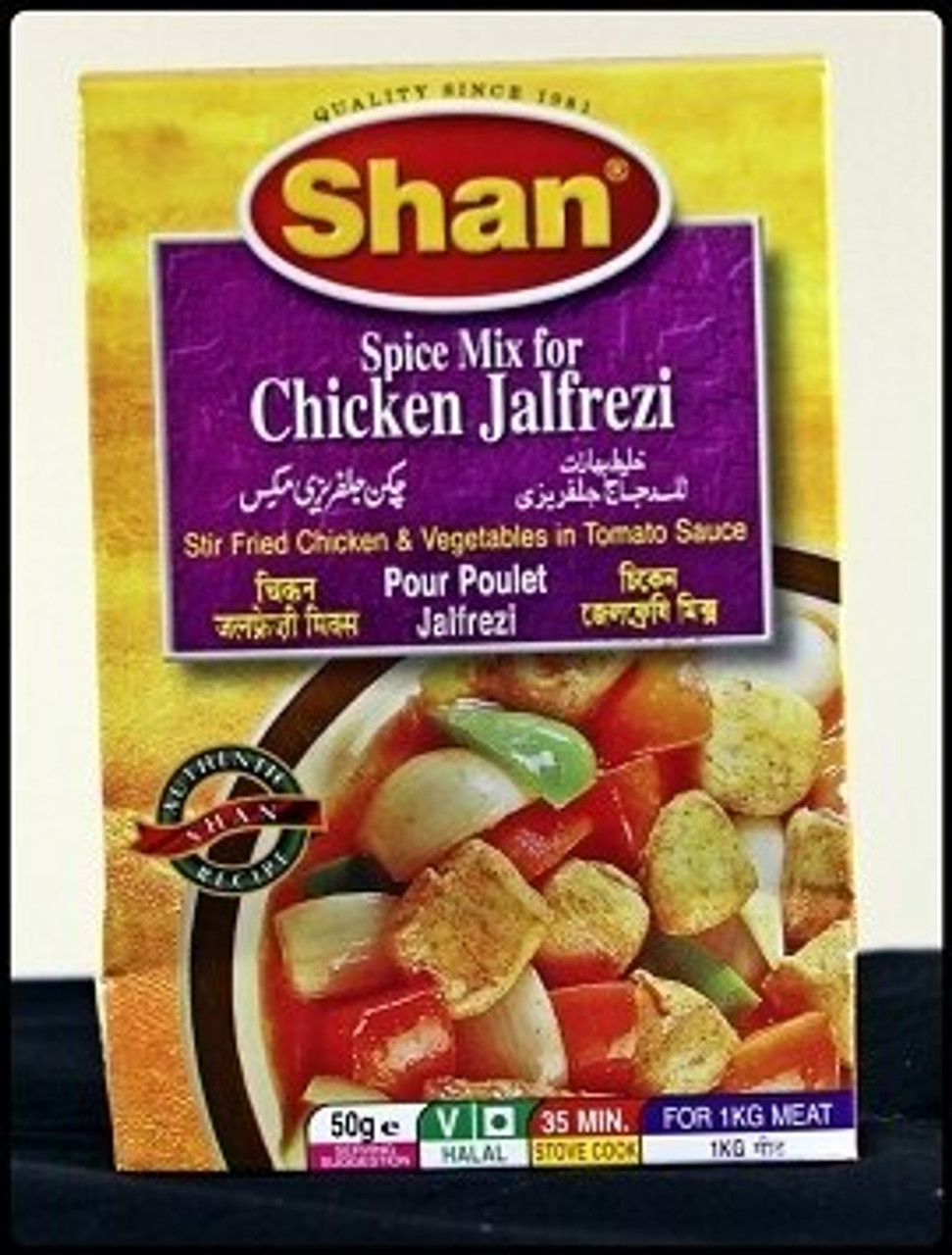Chicken Jalfrezi 75gm Mehran Vedic Indian Supermarket