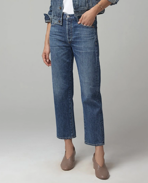 Womens Emery High Rise Relaxed Crop