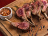 Lamb Chops (Kosher for Passover)