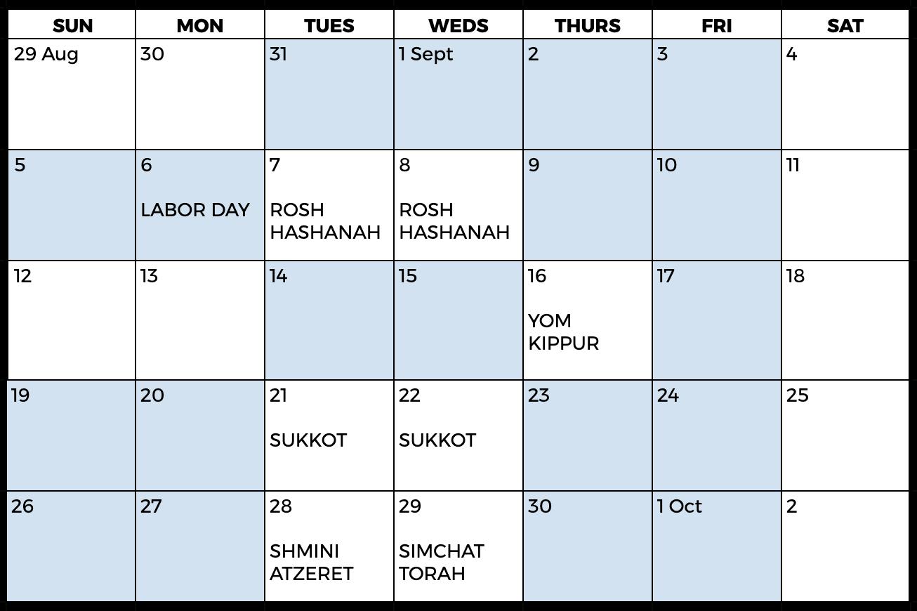2021-hd-calendar.png
