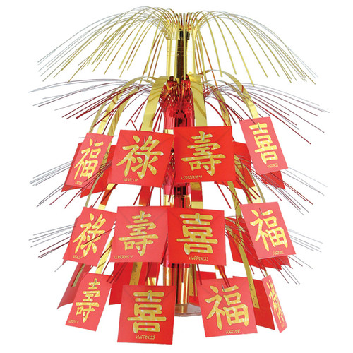 """Pack of 6 Red and Gold Asian Cascade Centerpiece Party Decor 18"""" - IMAGE 1"""