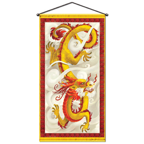 """Pack of 12 Yellow Chinese Dragon New Year Door and Wall Panel Decoration 60"""" - IMAGE 1"""