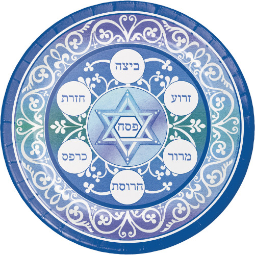 """Pack of 96 Blue and White Hebrew Words Printed Plate 6.75"""" - IMAGE 1"""