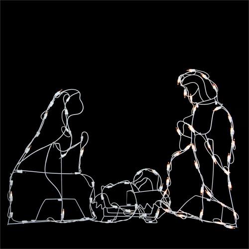 "25.5"" Holy Family Nativity Scene Lighted Outdoor Christmas Decor - IMAGE 1"