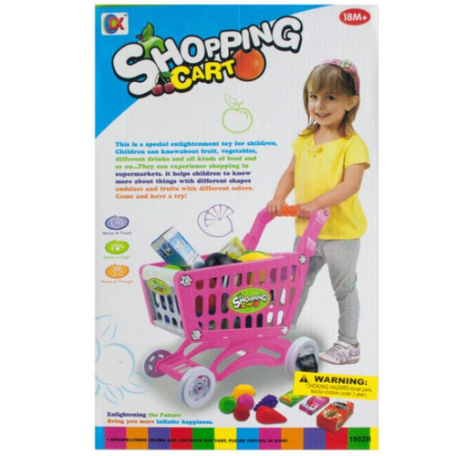 Pack of 2 Pink and White Toy Grocery Shopping Cart - IMAGE 1