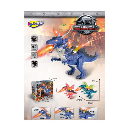"""14.75"""" Dino Valley Dragon with Light and Sound - Battery Operated - IMAGE 1"""