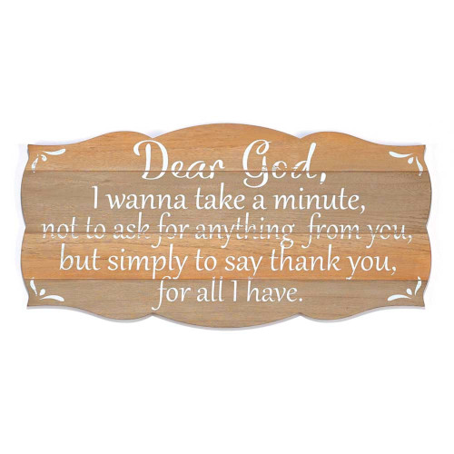 """23.5"""" Brown and White """"Dear God"""" Printed Rectangular Wall Plaque - IMAGE 1"""
