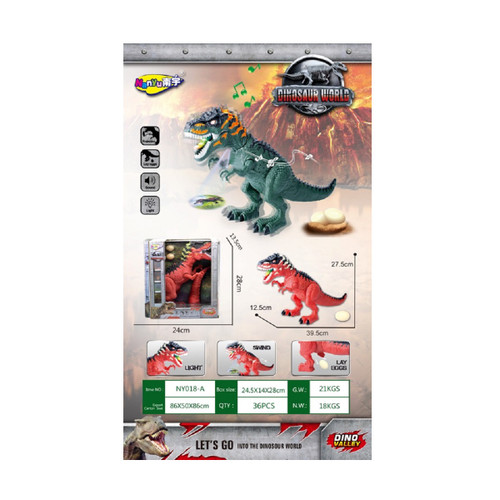 """15.5"""" Dino Valley Tyrannosaurus Rex with Light and Sound - Battery Operated - IMAGE 1"""