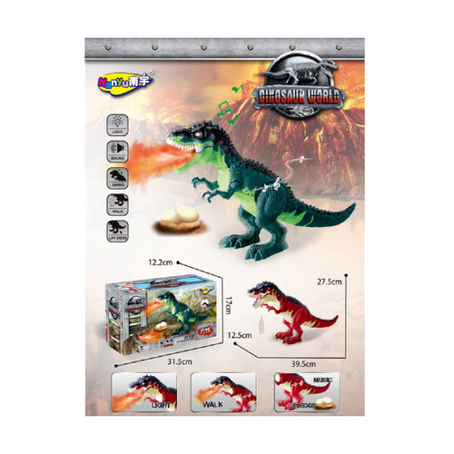 """15.5"""" Dino Valley Green Tyrannosaurus Rex with Light and Sound - Battery Operated - IMAGE 1"""