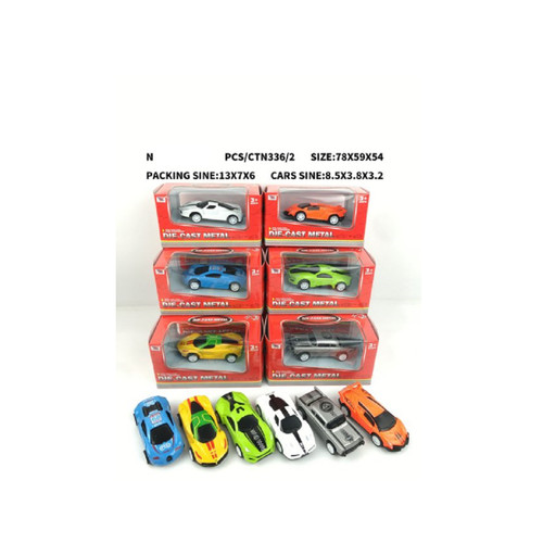 """Set of 6 Metal 1:50 Scale Die-Cast Model Mixed Cars 5"""" - IMAGE 1"""