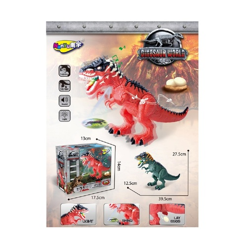 """15.5"""" Dino Valley Red Tyrannosaurus Rex with Light and Sound - Battery Operated - IMAGE 1"""