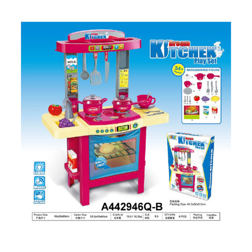 """34-Pieces Dream Kitchen Playset with Light and Sound Children's Toy – Battery Operated 27"""" - IMAGE 1"""