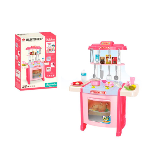 """42-Pieces Cooking Chef Kitchen Playset with Light and Sound Children's Toy – Battery Operated 20.25"""" - IMAGE 1"""