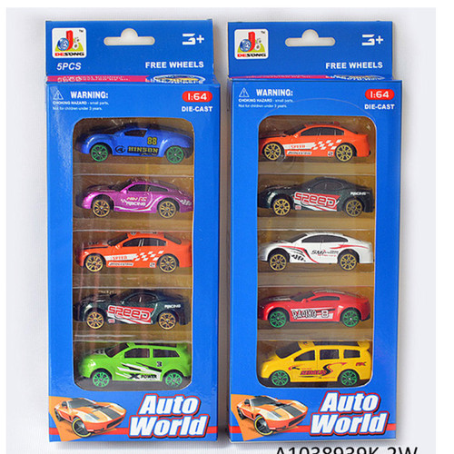 """Pack of 2 Auto World Die-Cast Racing Car 10"""" - IMAGE 1"""