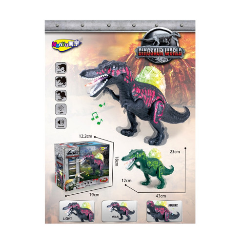 """16.75"""" Dino Valley Spinosaurus with Light and Sound - Battery Operated - IMAGE 1"""