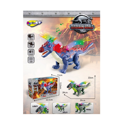 "15.25"" Dino Valley Dinosaur with Light and Sound - Battery Operated - IMAGE 1"