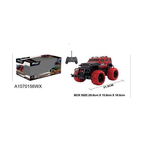 """11.5"""" Remote Control 1:20 Scale Cross Country Racing Rally with Charger - IMAGE 1"""