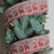 """Red and Beige Reindeer Burlap Wired Christmas Craft Ribbon 2.5"""" x 10 Yards - IMAGE 3"""