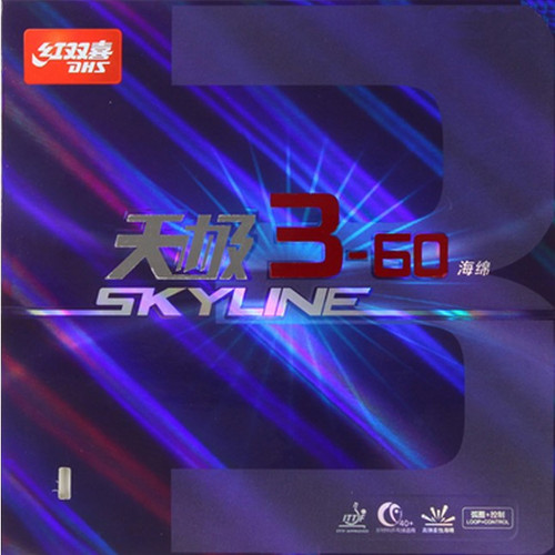 DHS SKYLINE 3-60 Rubber - Mid/2.1mm/(Black or Red)