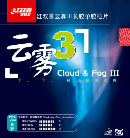 DHS Cloud & Fog 3 Long Pimples Rubber (OX)