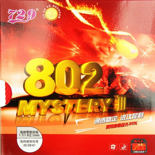 729 Friendship 802 Mystery III Short Pimples Rubber