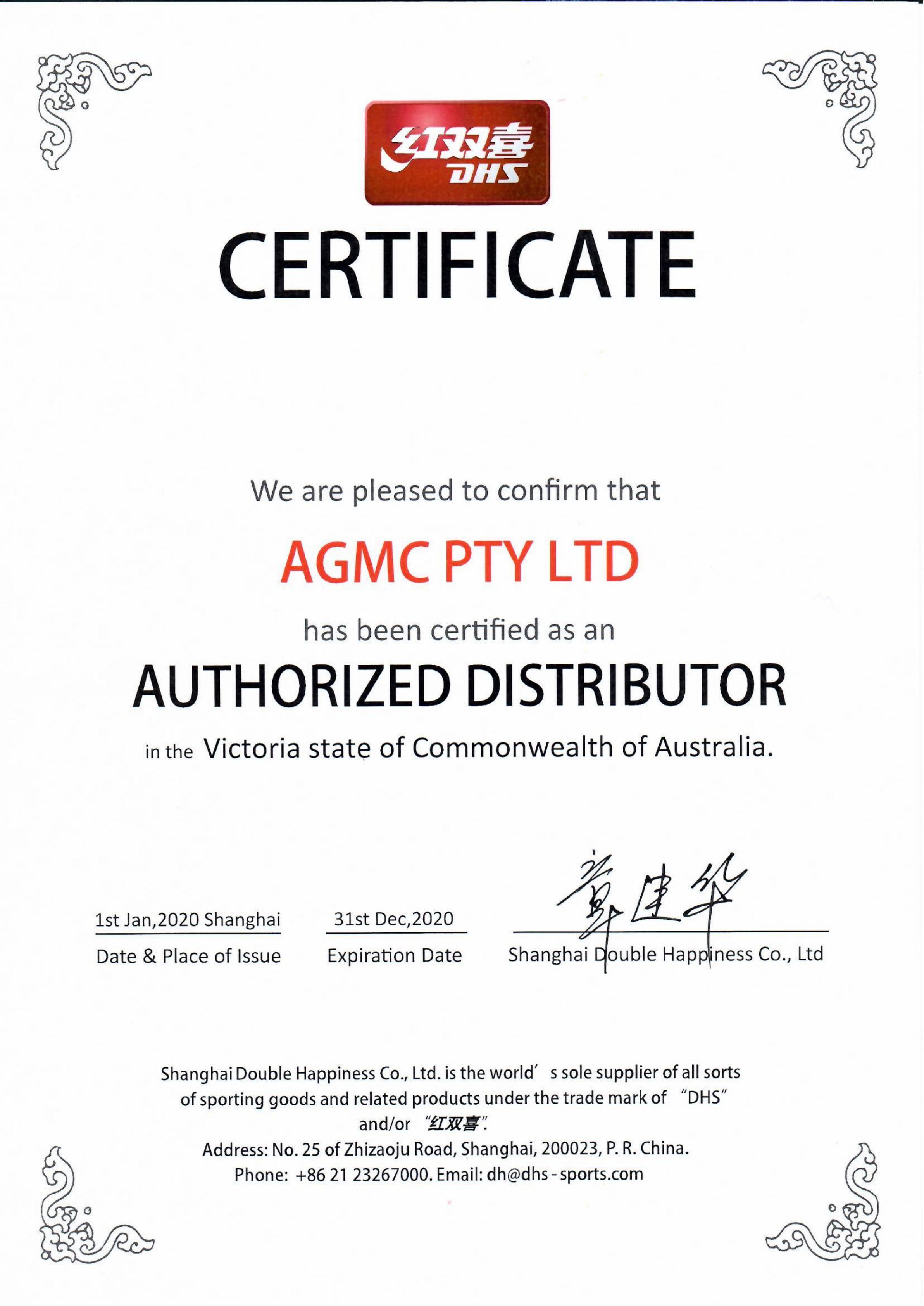 dhs-certificate.jpg