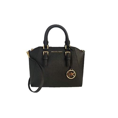 Michael Kors Ciara Medium Saffiano Leather Messenger - Black 35S8GC6M2L-001