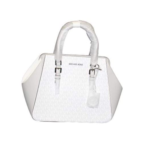 Michael Kors Charlotte Large satchel (aluminum) …