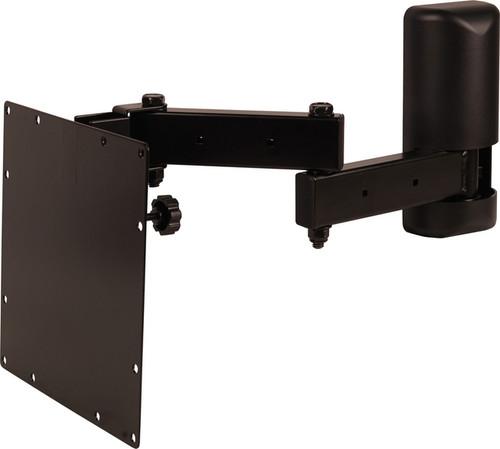 VMP LCD-2537B Multi-Configurable Medium Flat Panel Articulating Mount