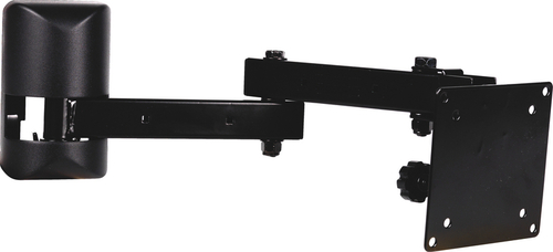 VMP LCD-1B Multi-Configurable Small Flat Panel Articulating Mount