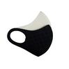 K-PURA ATB-UV+ 3D Washable & Reusable Mask