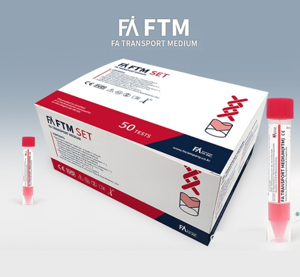 FA Transport Medium™ (FTM) - Swab Kit