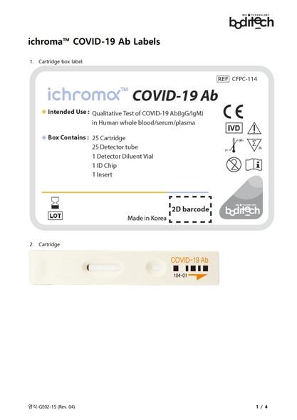 ichroma™ COVID-19 IgM/IgG - AntiBody - [Not for home] 25 Kit/box