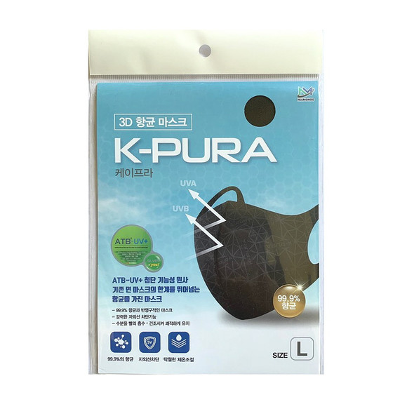 K-PURA ATB-UV+ 3D Washable & Reusable Mask