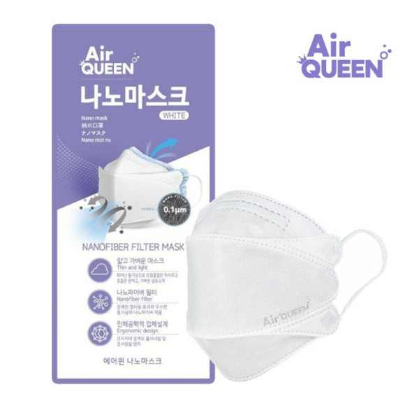 Air Queen Nano Mask