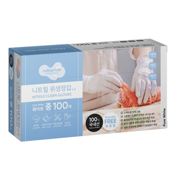 Rubber Lab Premium Nitrile Gloves Korean Box
