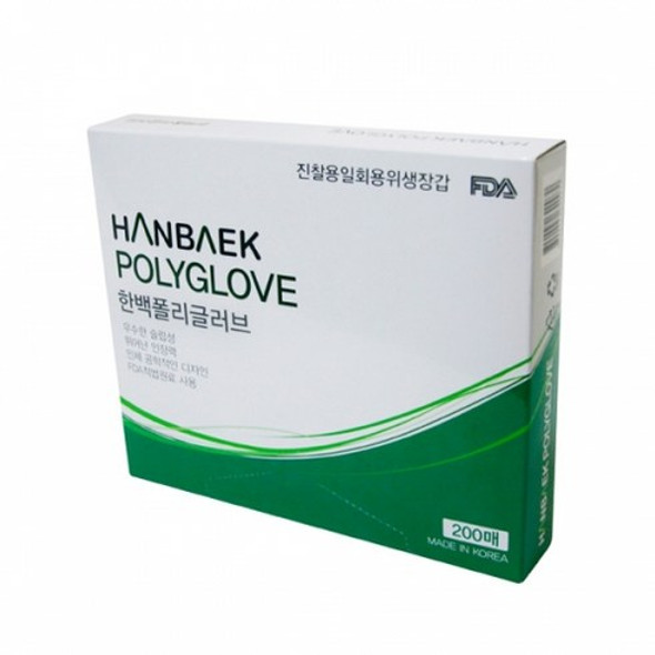 Poly Glove - Sanitary gloves for examination