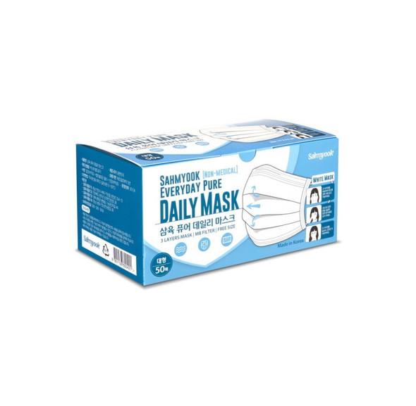 SAHMYOOK Everyday Dental Mask - 50pcs