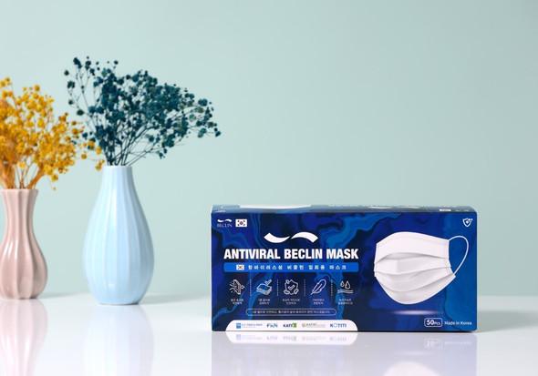 BECLIN Antiviral Dental Mask - 50pcs