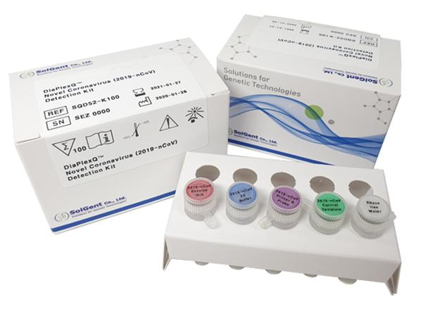 DiaPlexQ™ Novel Coronavirus Detection Kit (2019-nCoV) - Real-Time OneStep RT-qPCR