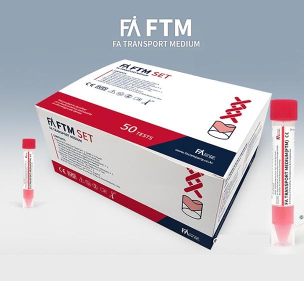 FA Transport Medium™ (FTM) - Swab Kit