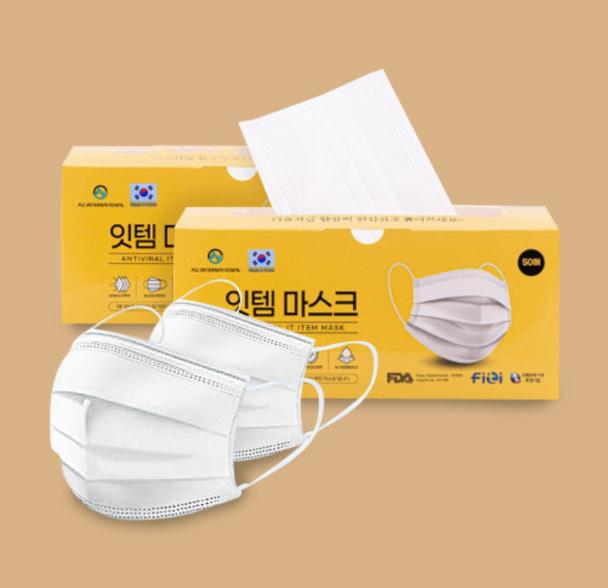 *Sample Order Available* Antiviral IT ITEM Dental Mask - 50pcs