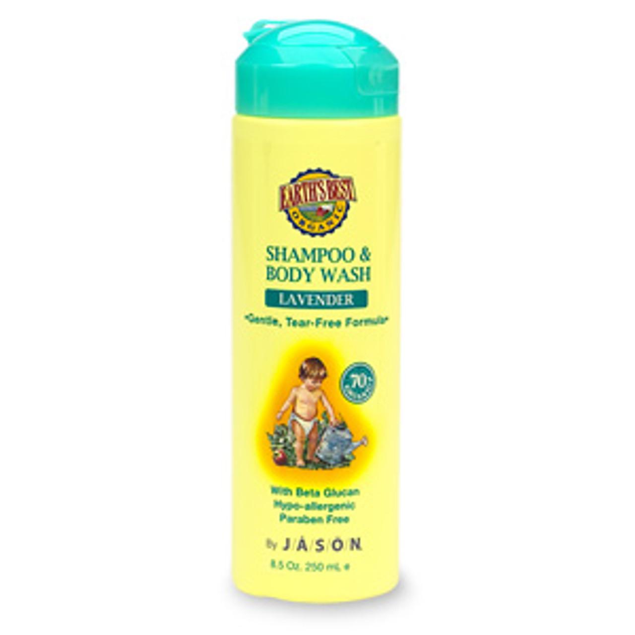 Baby Body Wash & Shampoo 8.5oz Jason Natural