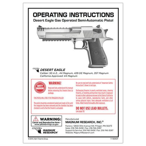 DE Operator's Manual