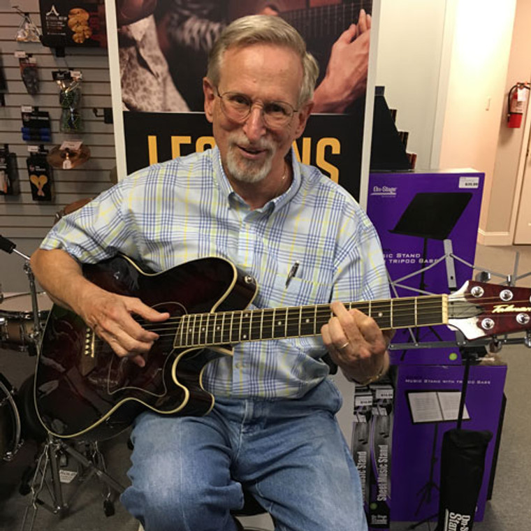 Bluffton Guitar Lessons Monthly Tuition - Al