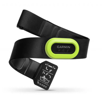 Garmin HRM-Pro Heart Rate Monitor (010-12955-00) BlueTooth/ANT+